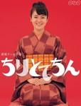 ke_takahashi2007-11-23