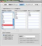 ke_takahashi2007-12-27