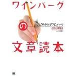 ke_takahashi2008-01-04