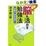ke_takahashi2008-02-11