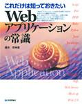 ke_takahashi2008-04-01