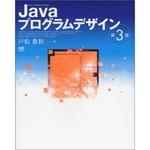 ke_takahashi2008-04-20