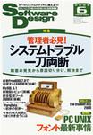 ke_takahashi2008-05-22