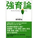 ke_takahashi2008-06-29