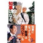 ke_takahashi2008-07-02