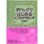 ke_takahashi2008-07-06