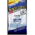 ke_takahashi2008-07-07