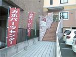 ke_takahashi2008-07-19