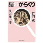 ke_takahashi2008-08-05