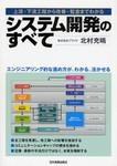 ke_takahashi2008-10-07
