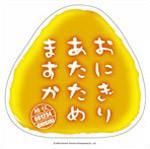 ke_takahashi2008-10-31