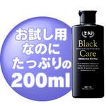 ke_takahashi2008-12-10