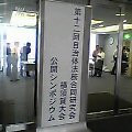 kei-zu2006-07-21