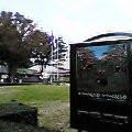 kei-zu2006-11-05