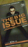 kei-zu2007-09-01