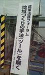 kei-zu2008-01-27