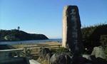 kei-zu2009-01-11