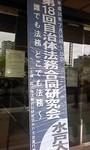 kei-zu2012-07-15