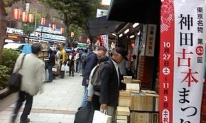 kei-zu2012-10-28