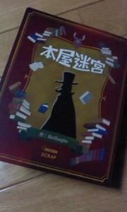 kei-zu2013-04-30