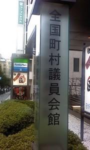 kei-zu2013-08-30