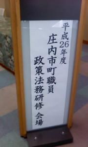 kei-zu2014-08-01