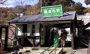 kei-zu2016-01-09