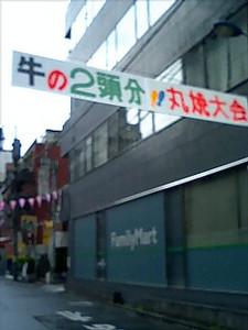 keiko232006-07-02