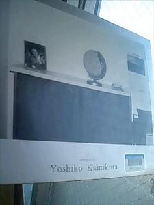 keiko232007-03-08