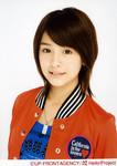 ken_risakokyawa2006-01-29