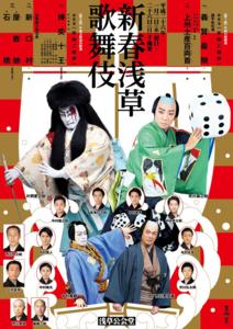 kenboutei2014-01-02