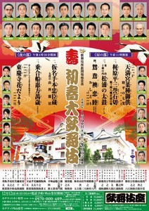 kenboutei2014-01-12