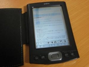お気楽ネット端末 PalmTX
