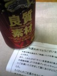 kingyoiro2007-07-29