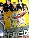 kingyoiro2008-06-13