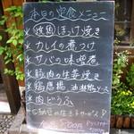 https://cdn-ak.d.st-hatena.com/diary/kiratei/1021-09-20.jpg