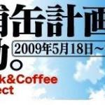 https://cdn-ak.d.st-hatena.com/diary/kiratei/1041-00-05.jpg