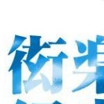 https://cdn-ak.d.st-hatena.com/diary/kiratei/1041-00-08.jpg