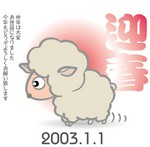 kiratei2003-00-26
