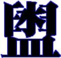 kiratei2006-06-22