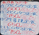 kiratei2006-07-08