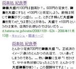 kiratei2006-11-15