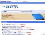 kiratei2007-03-01