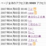 kiratei2007-04-03