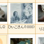 kiratei2007-04-09