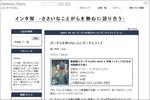 kkato_sp2012-06-16