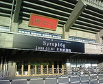 kmg562008-03-02