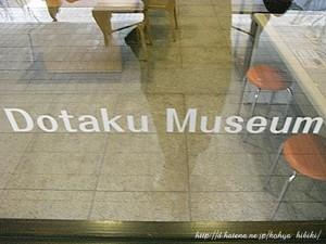 kohya_hibiki2012-07-19