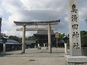 kohya_hibiki2012-08-23