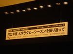 kon-kon2004-02-10